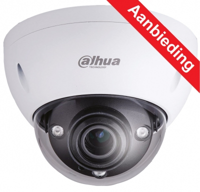 Dahua 4 MP IP camera 2,7 - 12mm Moterized Lens Showroom model